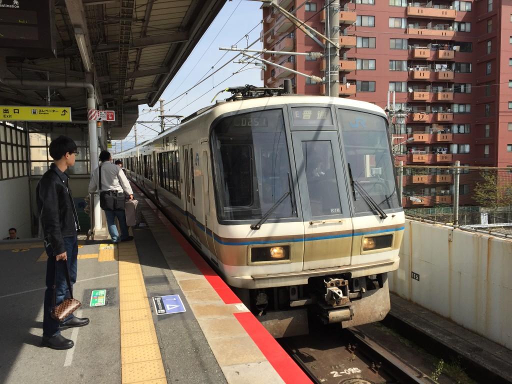 Pociąg lokalny w Kioto