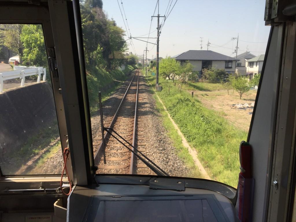 Widok z pociągu lokalnego